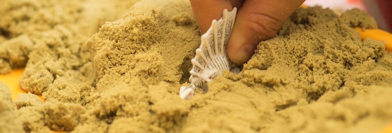 Sandbox Museum